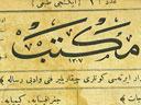 Osmanlıca Dersleri 25