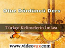 Osmanlıca Dersleri 34