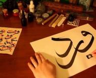 Kaligrafi Çalışması