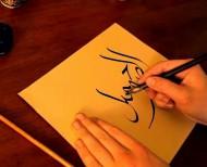 Kaligrafi Çalışması 2