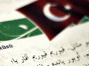 Osmanlıca Kursları Devam Ediyor