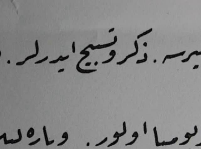 Mucizât-ı Ahmediye'den (a.s)