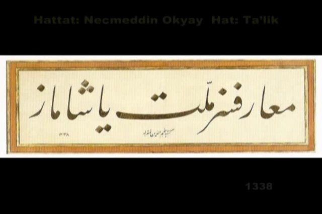 Osmanlı Türkçesi Levhalar ve Kitâbeler