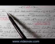 Osmanlıca Birinci Lem'a (1.Bölüm)