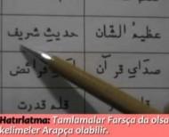 Osmanlıca Dersleri 26