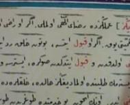 Osmanlıca Dersleri 36