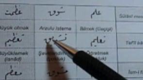 Osmanlıca Dersleri 48