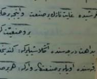 Osmanlıca Dersleri 49