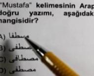 Osmanlıca Dersleri 52