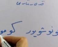 Osmanlıca Dersleri 60
