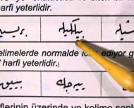 Osmanlıca Dersleri 79