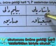 Osmanlıca Dersleri 8