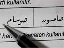 Osmanlıca Dersleri 82