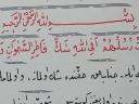 Osmanlıca Risale Okumaları 4
