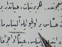 Osmanlıca Risale Okumaları 7